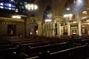 The beautiful Hanging Church in the Coptic Quarter (Old Cairo) was not a victim of extremist violence during our visit...thank God.