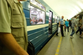 I was on of 2.5 million people who rode the St. Petersburg metro today...nearly 300 ft underground.