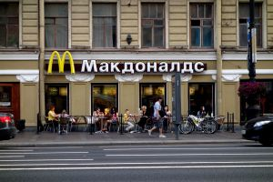 You don't need to be able to read Cyrillic to know what this place is.