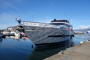 We and three other passengers got to enjoy a private tour of xxx Bay on this fancy yacht.